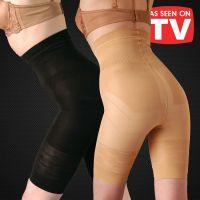 TV 亚马逊 slim n lift 提臀收腹五分裤美体内衣 高腰女士塑身裤