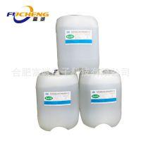 高品质电路板清洗剂 白电油墨清洗剂批发 模具电子清洗剂加工