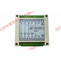 厂家直供4分8隔离器/电流信号隔离器分配SOC-4AA8-1