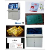 WENLIN制卡设备 打孔冲切一体模切机 打印店广告店会员卡工作证名片