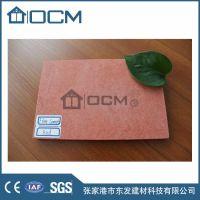 新型外墙保温装饰材料 纤维水泥板 水泥压力板