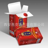 酒盒定做设计公司 白纸板折叠彩盒 烫金凹凸压纹工艺 高档包装