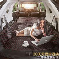 比亚迪S7后备箱垫 S7改装专用全包围皮革尾箱垫 3D立体折