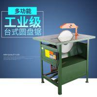 台式电动3千瓦木工锯圆盘锯台式锯木工锯电锯木工台锯切割锯