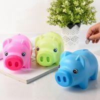 A8118卡通可爱小猪存钱罐塑料防摔硬币储蓄罐 创意礼物儿童储钱