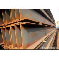 莱钢q345bH型钢现货多少钱一吨/米