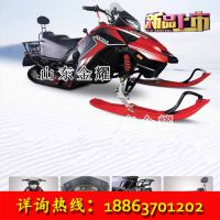 雪地摩托车 冰雪有设备亲子游玩双人雪地摩托车 冰雪设备