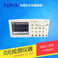 维修安捷伦/是德DSO81204B/80804B示波器 0元检测