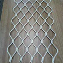 铝铸护栏网 铝质菱形网板 装饰网格材料
