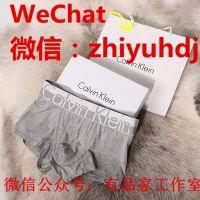 供应北京ck门店同款平角内裤代工厂货源 一件代发货 批发价格