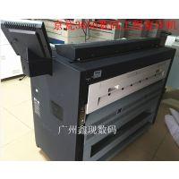 京瓷4850二手工程机京瓷4850激光机京瓷4850蓝图机京瓷4850复印机