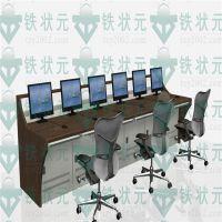 北京铁状元上海安防操作台,科技感控制台,控制台定制加厚铝合金 钢木结合