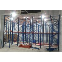 深圳重型层板货架 重型横梁式货架 做工精细