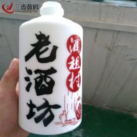 定制酒瓶UV打印机3d浮雕酒瓶酒盒万能打印机厂家