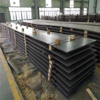 点击图片看15CrMOR价格 15CrMOR钢板 15CrMOR容器板 15CrMOR是什么材料