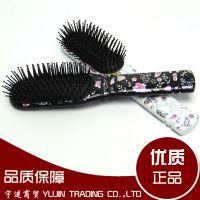韩国方形气囊防静电按摩保健梳子 顺发美发梳 原装美妆工具批发