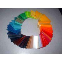 亚克力色板厂家定制PMMA有机玻璃颜色片材