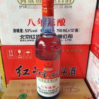 商超餐饮专供 清香型53度 红星二锅头八年陈酿1-12-750ml 蓝瓶装