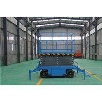 14米500kg移动式高空作业平台 电动剪叉式升降机