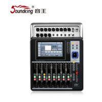soundking音王 20路专业演出舞台数字调音台带USB效果器便携演出
