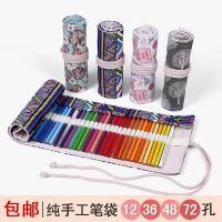 画笔收纳笔帘插卷笔袋包装折叠马克彩铅的水彩大容量便携美术素描