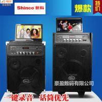 Shinco/新科卡拉OK视频一体机10寸大功率拉杆音箱10寸高清屏幕