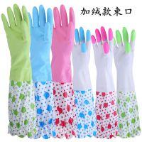 厂家直销清洁洗碗手套 长款束口家务手套 加绒洗衣乳胶手套批发