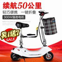 折叠电动车代步车电动迷你型成人电瓶车两轮小型电车新款自行车小