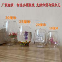恐龙蛋玻璃鱼缸办公桌摆件水培花瓶透明花瓶烛台微景观玻璃瓶