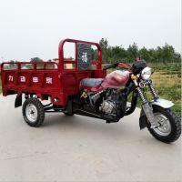 新款宗申动力150175200全新正三轮摩托车整车燃汽油货运农用车