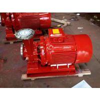 卧式消防离心泵/ISG管道泵价格XBD9.0/30-100L(W)消防电动泵/AB签一对一消防泵