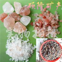 喜马拉雅水晶盐块 汗蒸房 养生会所专用盐块 自制盐灯用玫瑰盐块