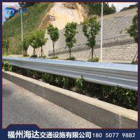 海达生产加工乡村公路波形护栏板 高速波形梁护栏板