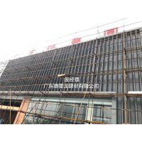 新能源_新商业_新发展广告招牌正面凹凸碳灰铝单板推荐供应商