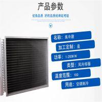 空调制冷盘管铜管套防腐铝翅片表冷器
