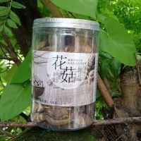 场地货源直销 花菇 食用菌 125g/罐 干货 农家自产 供应批发