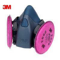 正品3M防尘面具套装7502配2096防护面罩粉尘焊烟酸性气体防护口罩