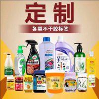 印刷各类不干胶标签 饮料标签、水果蔬菜标签、热敏纸空白标签、食品包装袋