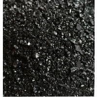 珠海郓邦高光泽黑色CAB预分散颜料色片