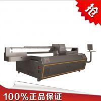 热销款济南新风潮建材加工设备uv平板打印机
