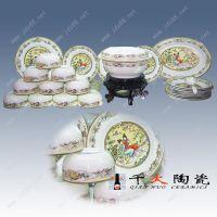 景德镇陶瓷餐具厂家定做宴会陶瓷餐具