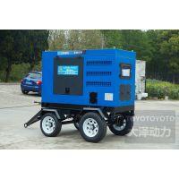 广东400A发电电焊机售价