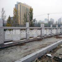 厂家设计道路花岗岩石栏杆 河道水塘大理石护栏 免费安装