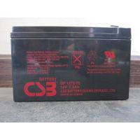 CSB蓄电池12V7.2AH 铅酸蓄电池GP1272 F2 太阳能风能储存电池
