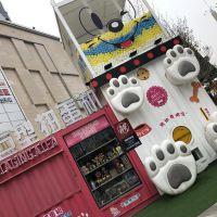 大型扭蛋机出租 巨型扭蛋游戏机租赁 电玩游戏机
