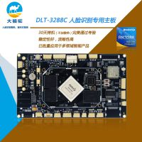 大骆驼瑞芯微RK3288-DLT3288C行业最小最薄人脸识别专用板卡工业级主板