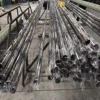 304不锈钢卫生级流体管道 厂家直销