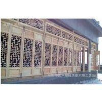 东阳木雕中式仿古门窗装修电视背景墙镂空吊顶玄关隔断花格实木门