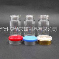 北京康纳供销10ml20ml容量不等的西林瓶