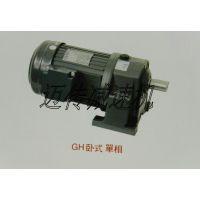 减速马达CH32-1.5KW-1/30SB减速马达齿轮机 现货供应